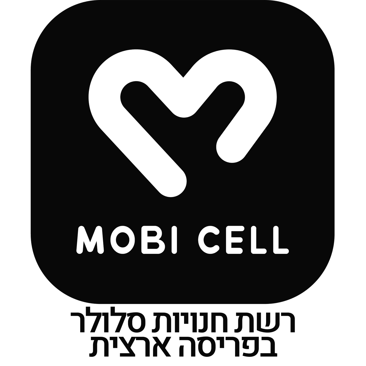 mobicell_new